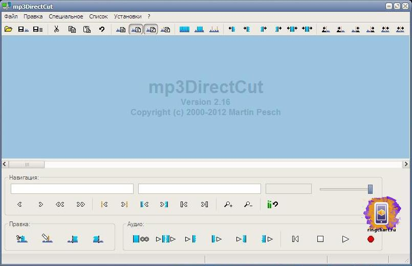 Программа mp3DirectCut