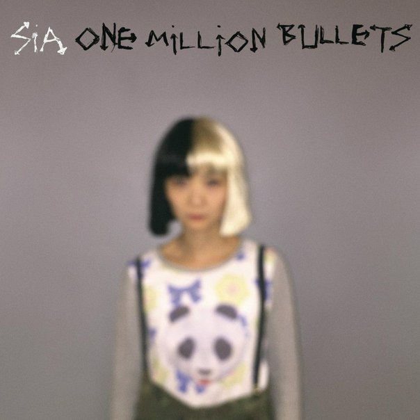 рингтон_sia-one_million_bullets