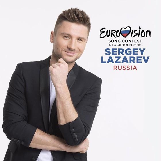 рингтон Сергей Лазарев Евровидение 2016