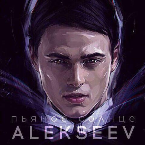 ringtone-alekseev-pyanoe-solnce