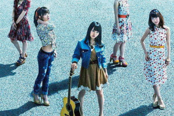 рингтон AKB48 - Tsubasa wa Iranai (翼はいらない)