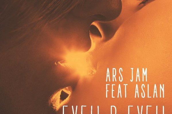 рингтон Ars Jam feat. Aslan - Губы в губы