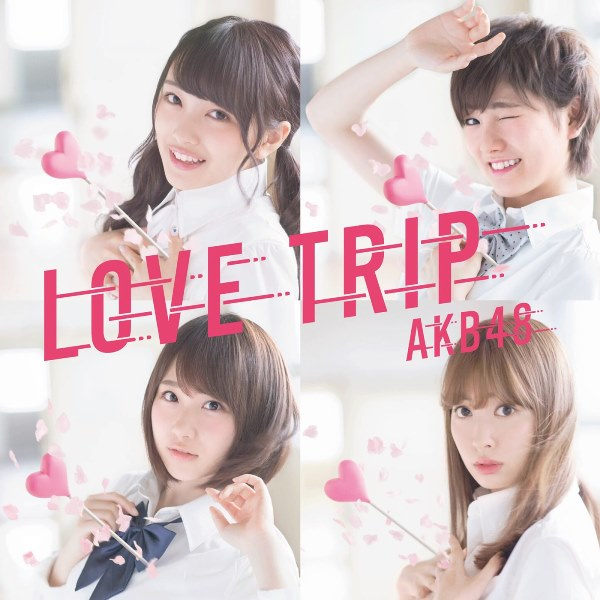 rington-akb48-love-trip