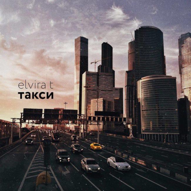 Скачать 3 - Музыка из фильма такси - бесплатно