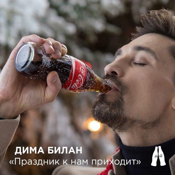 rington-dima-bilan-prazdnik-k-nam-prixodit