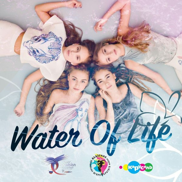 rington-proekt-water-of-life-water-of-life