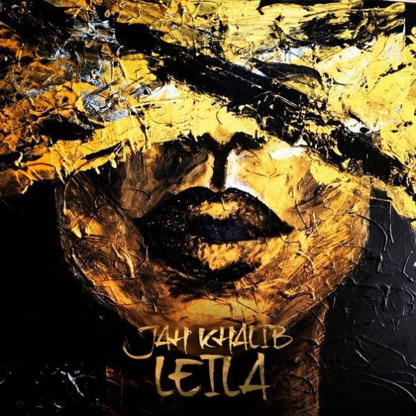 рингтон Jah Khalib - Лейла
