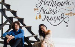 рингтон NAVIBAND - Гісторыя майго жыцця (Евровидение 2017 Белоруссия)