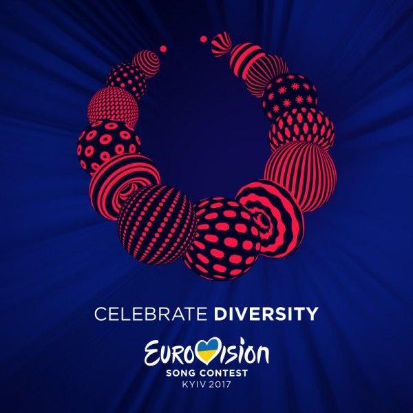 Рингтоны - Евровидение 2017