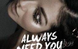 рингтон Нюша - Always Need You
