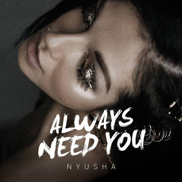 рингтон Нюша - Always Need You