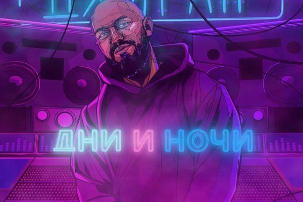 рингтон Джиган - Отдыхай