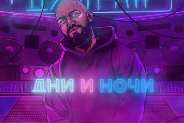 рингтон Джиган feat. MOLLY - Больше чем жизнь