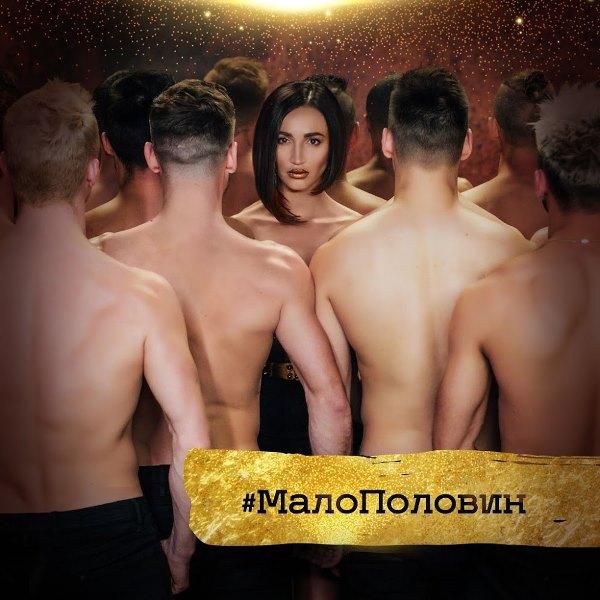 рингтон Ольга Бузова - Малополовин