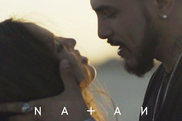 рингтон Natan - Я хочу быть с ней