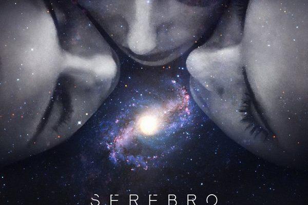 рингтон SEREBRO - В космосе