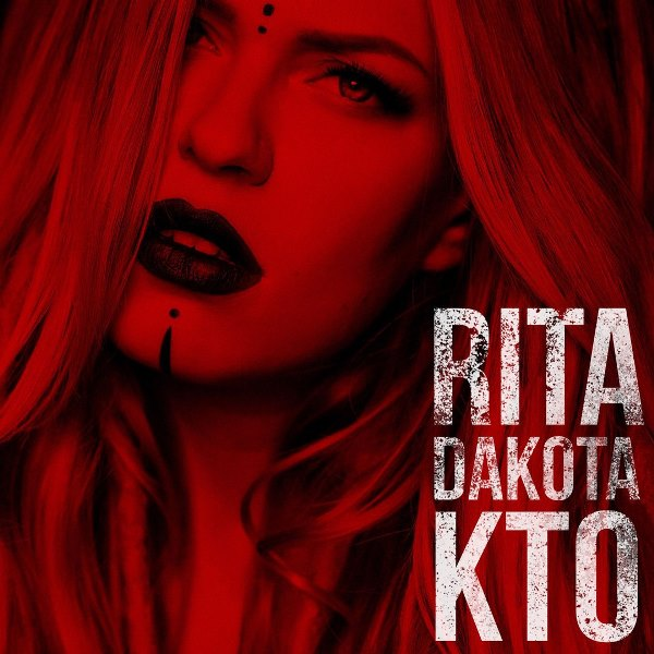 рингтон Rita Dakota - Кто