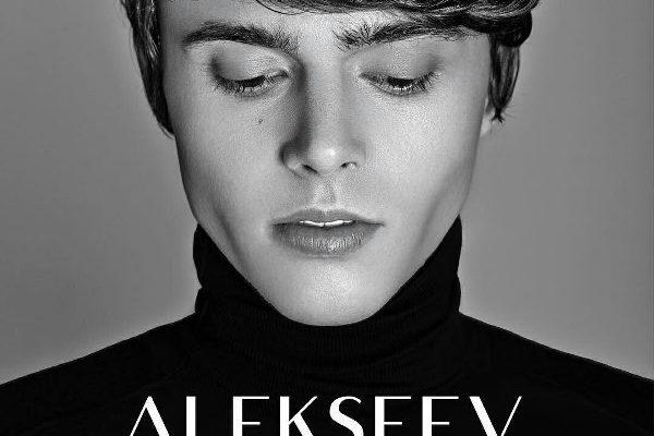 рингтон ALEKSEEV - Навсегда