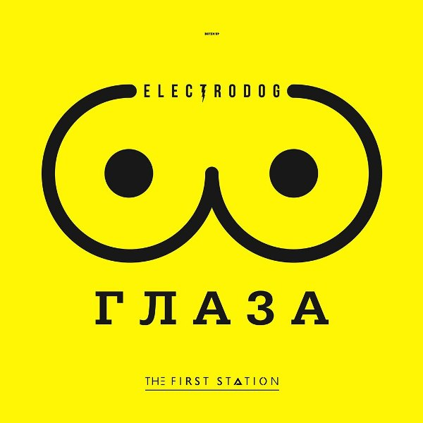 рингтон ELECTRODOG feat. The First Station - Глаза