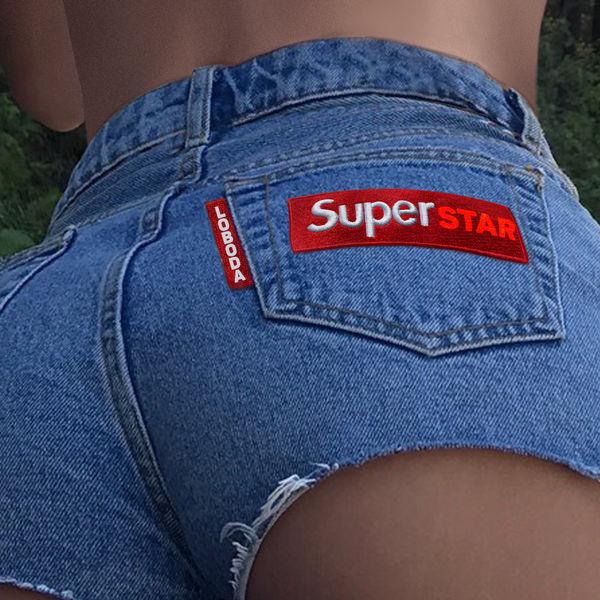 рингтон Loboda - SuperSTAR