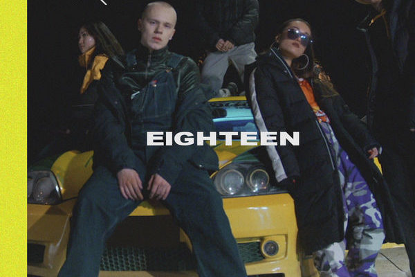 рингтон Eighteen - Земной шар