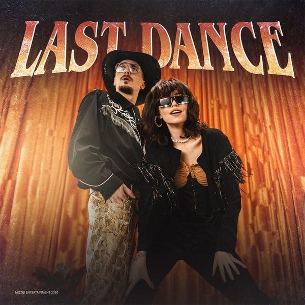 рингтон Время и Стекло - Last Dance