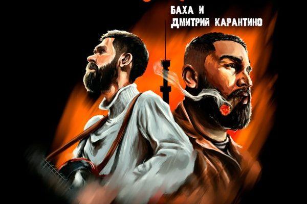 рингтон Jah Khalib - Havana