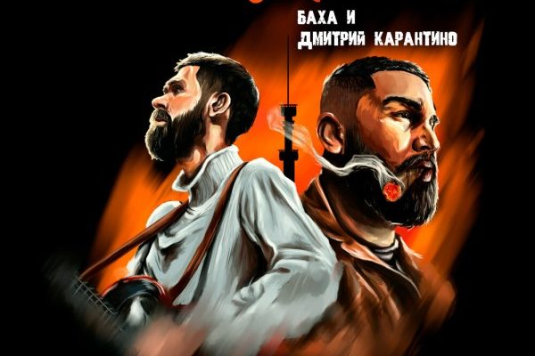 рингтон Jah Khalib - Ooh La La