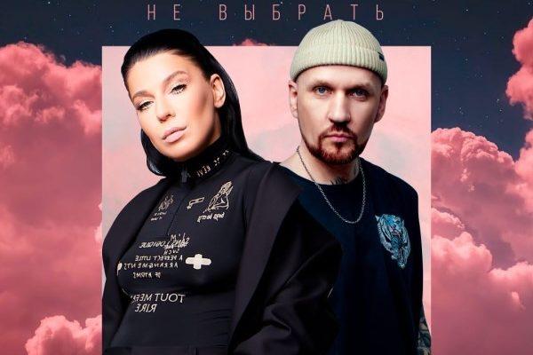 рингтон Ёлка, Звонкий - Времена не выбрать