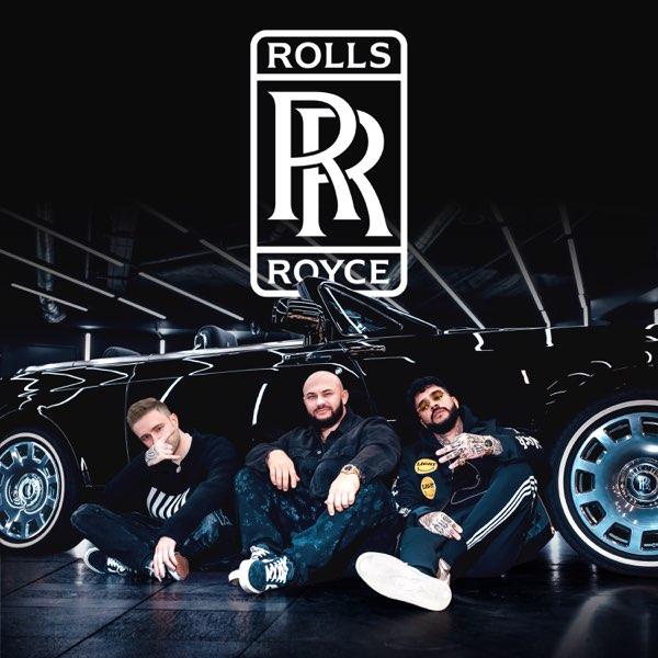 рингтон Джиган, Тимати, Егор Крид - Rolls Royce